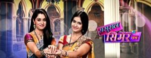 Simar is not dead in Sasural Simar Ka Future Episode