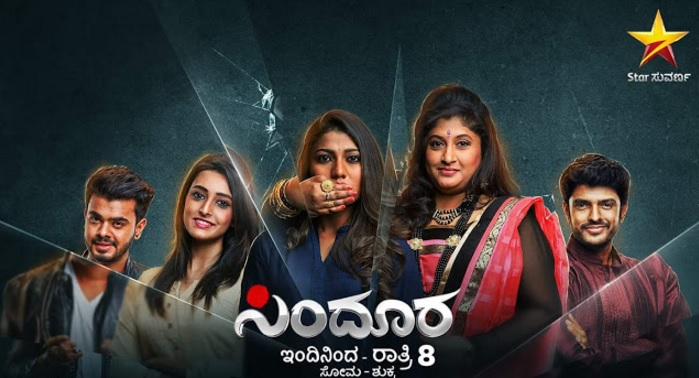 'Sindhoora' Star Suvarna Kannada Serial Wiki, Cast, Timing, Story, Plot | Droutinelife
