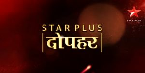 Star Plus Dopahar Serials Timing Schedule | Droutinelife