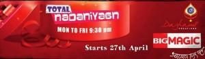 Nadaniyaan Season 3 Cast | Timing | Big Magic | droutinelife