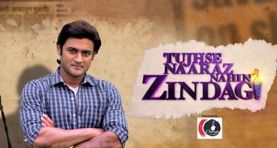 Tujhse Naraz Nahi Zindagi to go off air