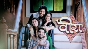 Veera Last Episode