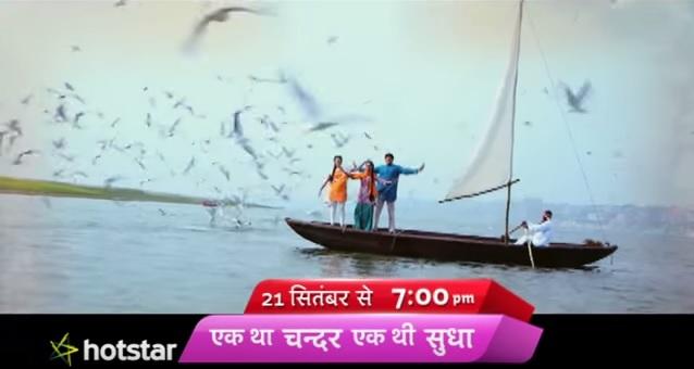 ek tha chander ek thi sudha | Cast | Full Cast | Actors playing lead role | Timing | Repeat Telecast Timing