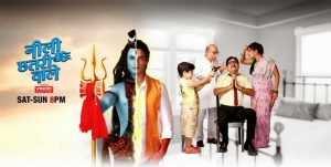 """""""Neeli Chatri Wale"""" to go off air from August"""