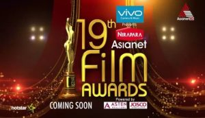 '19th Asianet Film Awards 2017 Winners' List, Timings on TV | Droutinelife