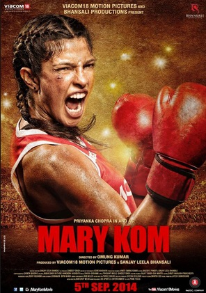 Mary Kom Movie (2014) All the Songs and Lyrics with Video