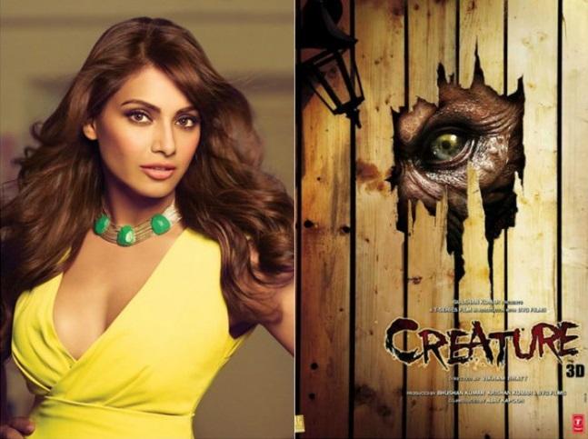 creature 3D movie