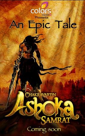Chakravartin Ashoka Samrat Serial on Colors wiki | Star Cast | Upcoming Show on Colors | images |Wallpaper