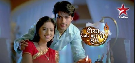 Upcoming Episode of Diya Aur Bati Hum
