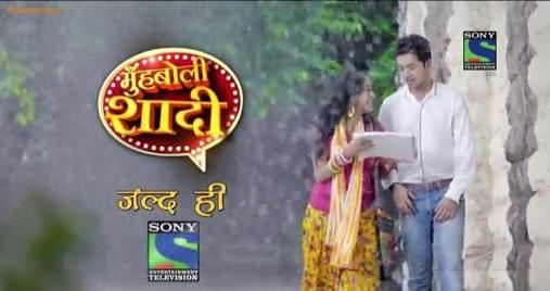 Muh Boli Shaadi Serial Wiki | Cast Details | Sony TV