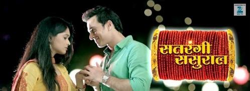 Satrangi Sasural Upcoming Show on Zee TV | Wiki | Cast | Plot | Timings and Promo