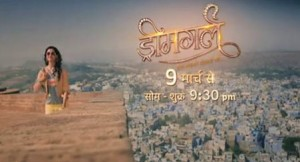 Main Lakshmi Tere Aangan Ki Season 2 Come Back on Life OK | Star Cast | Plot