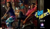 Tu Mera Hero Serial | Upcoming Programme on Star Plus | Images | Posters |Wallpapers | Pics | Full Star Cast| Timings | Air on Timings| story | Plot