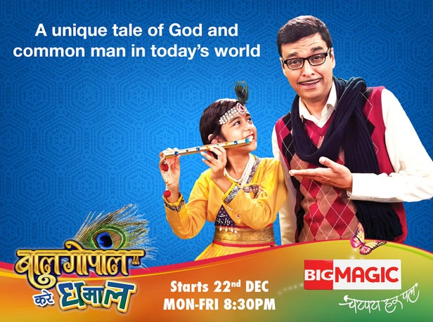 Bal Gopal Kare Dhamaal | Upcoming Show on Big Magic | Star Cast | Plot | Timings and Schedule