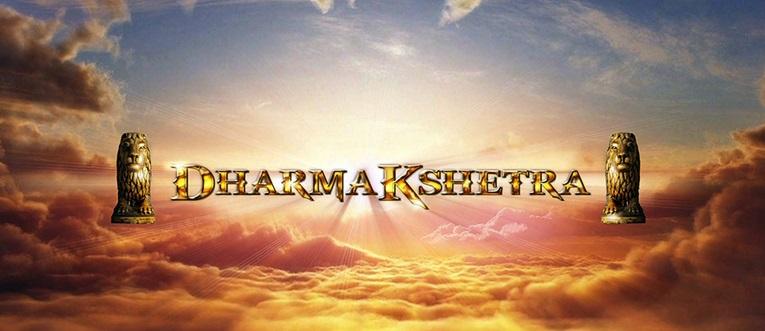 Dharmakshetra | Dharmakshetra serial | star cast of Dharmakshetra | timings of Dharmakshetra | repeat timings of Dharmakshetra | Dharmakshetra epic | Dharmakshetra epic channel | Dharmakshetra plot |story of Dharmakshetra | pics | images | wallpapers
