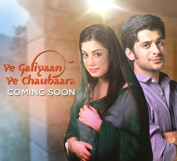 Yeh Galiyaan Yeh Chaubaara Serial on Zindagi TV | Star Cast | Plot | Timings and Schedule