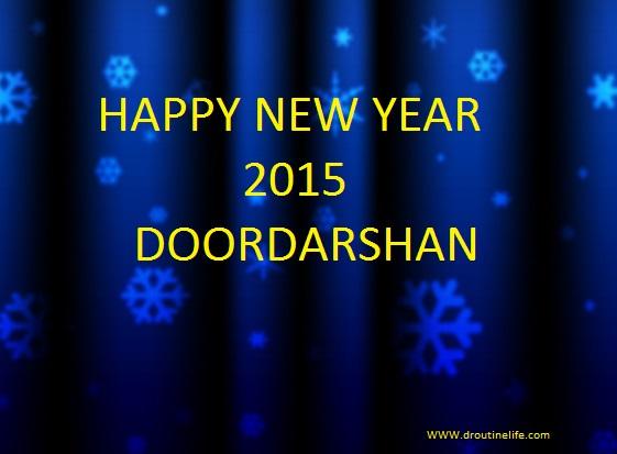 New Year's Programme on Doordarshan   DD National   DD Bharti   DD News   31st December