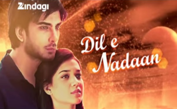 dil e nadaan zindagi serial title song