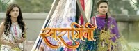 Swaragini | Swaragini Full Cast | Swaragini Story | Swaragini Repeat Timings | Swaragini Images