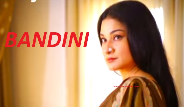 Bandini Serial | Bandini Serial on Zindagi | Star Cast | Stroy | Plot | Zindagi | Timings | Pics | Posters | Wallpapers | Posters