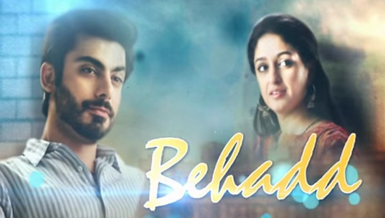 Behadd Telefilms Zindagi TV Channel | Star Cast | Timings | Full Story