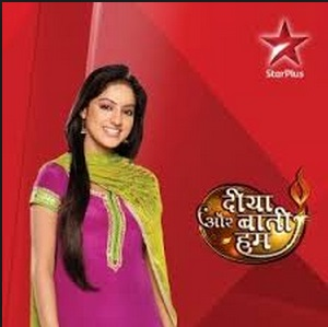 Diya Aur Baati Hum | Post Leap | 5 Years Leap | Timings | Repeat Telecast Timings| Star Cast | Pics | Posters