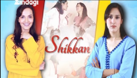 Shikkan Serial Zindagi TV | Wiki | Star Cast | Story | Timings and Repeat Telecast Timings