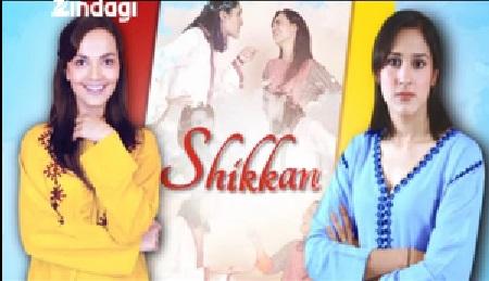 Shikkan Serial Zindagi TV | Wiki | Star Cast | Story | Timings and Repeat Telecast Timings