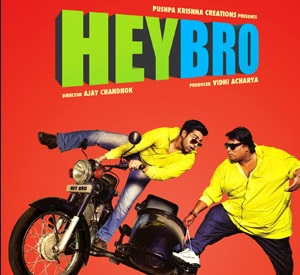 Hey Bro Wiki | Hey Bro | Star Cast | Story | Pics | Posters | Images | Wallpapers