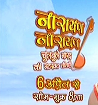 Narayan Narayan Chulbulley Naarad Ki Natkhat Leelayen Big Magic Wiki, Story, Star Cast, Timing Schedule