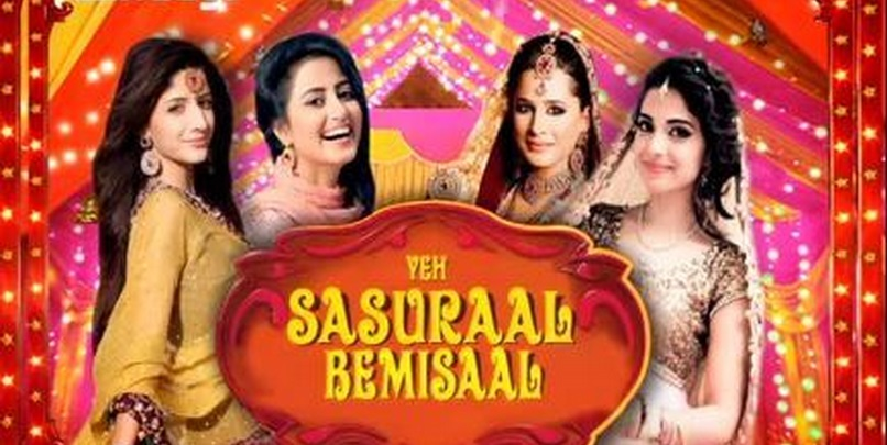 Yeh Sasural Bemisaal Upcoming Zindagi Tv Show | Star Cast | Story | Poromo | Timing | Wiki