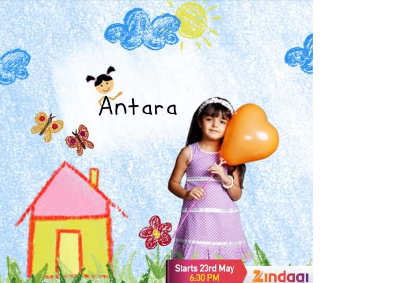 """""""Antara"""" Serial Story, Zindagi TV, Wikipedia, Cast, Full Timing Schedule, Title Song