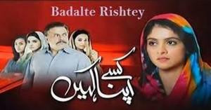Badalte Rishtey Zindagi Tv Serial Story|Cast|Title Song|Timings| Wiki