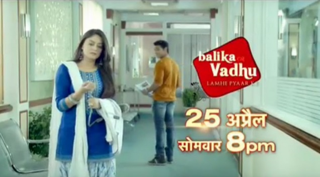 """""""Balika Vadhu Season 3"""" Cast , New latest Story, Timing Starting Date, Repeat Telecast Schedule"""
