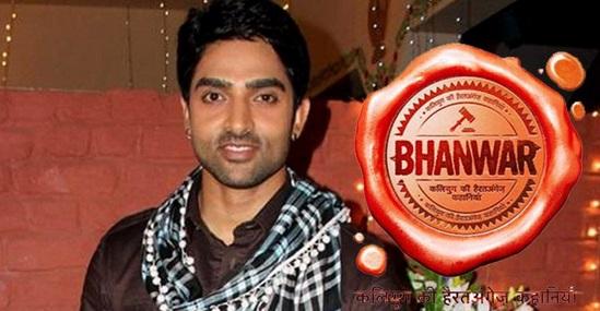 Bhanwar off air   Last episode   Sony TV   Adhvik Mahajan