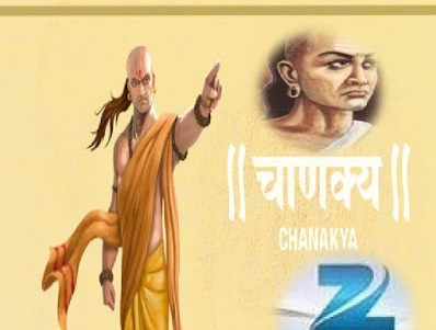 Chankya new upcoming TV Serial on Zee TV Cast | Plot | Timing Schedule | Repeat Timing | Pics | Images | Wallpapers