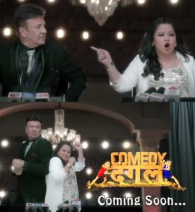 'Comedy Dangal' &TV Serial Wiki, Cast, Host, Contestants, Timings | Droutinelife