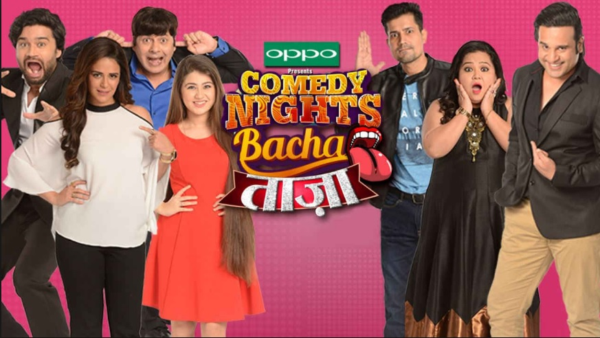 Comedy Nights Bachao Taaza | Chote Miya