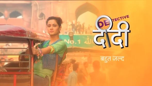 Sonia Balani | Detective Didi Wiki| Detective Didi Zee TV | Serial Wiki| cast | Story | Timings