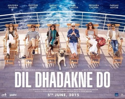 Dil Dhadakne Do Movie Story | Star Cast | DDD | Droutinelife
