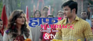 'Half Marriage' Serial Wiki, Cast, Story, Timings & And TV | Droutinelife