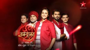 'Ikyawann' Serial Wiki, Cast, Story, Timings Star Plus | Droutinelife