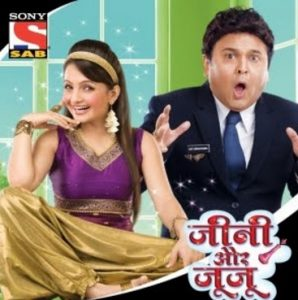 'Jeannie Aur Juju' Sony Pal Wiki, Cast and Crew, Timings with Repeat Telecast Timings Full Details   droutinelife