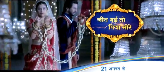 Jeet Gayi Toh Piyaa Moree Zee TV Serial Wiki| Cast | Story | Timings | Droutinelife | Images