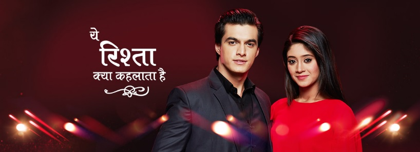 Kartik and Naira Honeymoon pics | Yeh Rishta Kya Kehlata Hai upcoming Story | Latest News