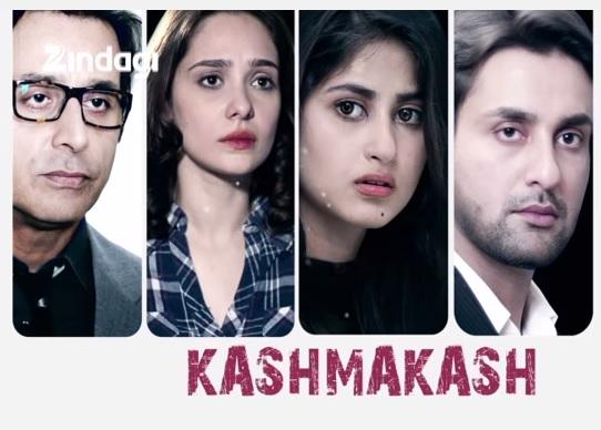 Kashmakash Zindagi TV Serial | Kashmakash Full Story | Kashmakash Plot | Kashmakash Timing | Kashmakash Repeat Timing