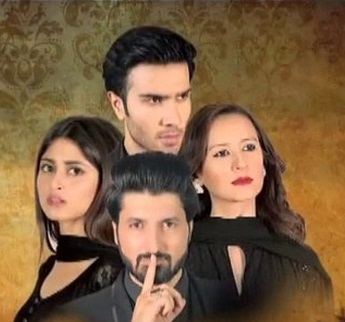 Khamosh Ladki ... Dheere Dheere Fanaah Serial | Pakistani Drama | Cast | Story | Timing | Zindagi TV