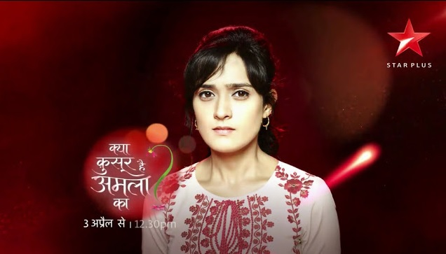 'Kya Kasoor Hai Amla Ka?' Wiki, Cast, Story, Timings | droutinelife