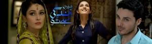 'Meri Zindagi Hai Tu' Zindagi TV Serial Cast, Wiki, Plot, Timing Schedule, Repeat Telecast Timings | Droutinelife