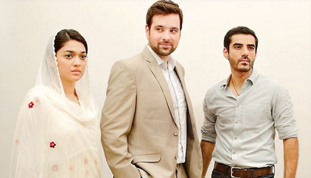 Mohabat Subah Ka Sitara Hai Cast | Zindagi TV | Wiki | Pak Drama | Timings | Repeat Telecast Timings